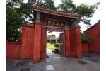 台南景點-孔廟...
